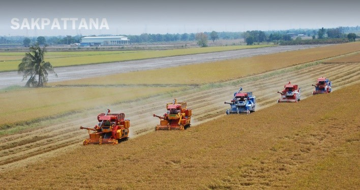 อู่ซ่อมรถเกี่ยวข้าวศักดิ์พัฒนาการเกษตร